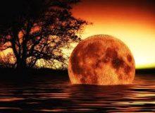 Leyenda sobre la luna